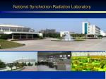national synchrotron radiation laboratory