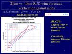 20km vs 40km ruc wind forecasts verification against raobs