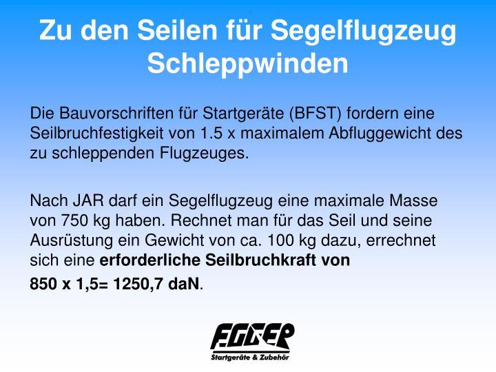 PPT - Das richtige Seil für den Segelflug-Windenstart PowerPoint ...