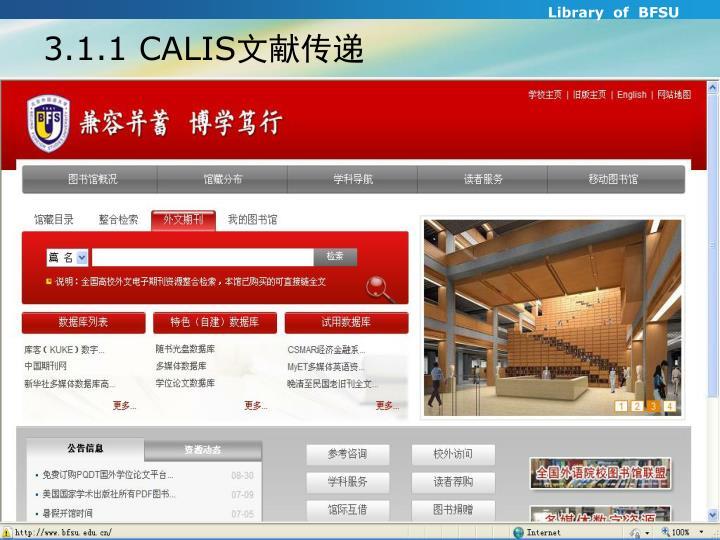3.1.1 CALIS
