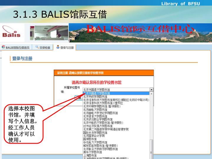 3.1.3 BALIS