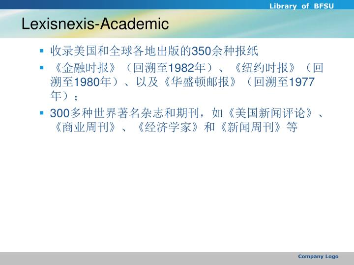 Lexisnexis-Academic