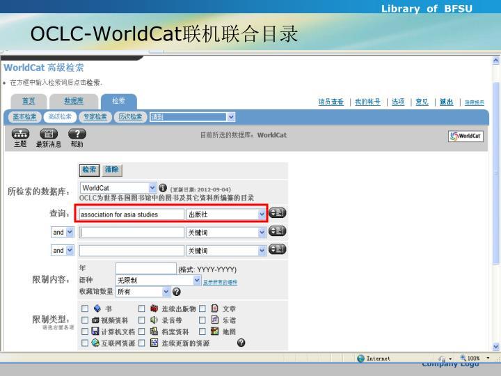 OCLC-WorldCat