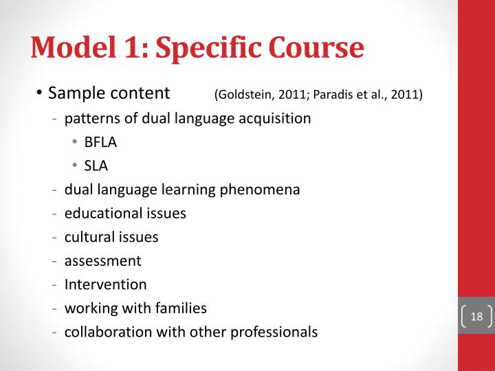 Model 1: Specific Course