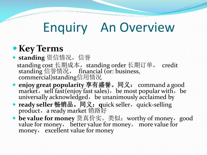 Enquiry    An Overview