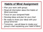 habits of mind assignment1