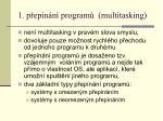 1 p ep n n program multitasking