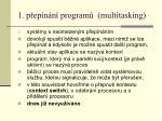 1 p ep n n program multitasking2