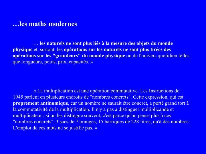 …les maths modernes