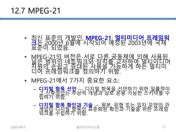 12.7 MPEG-21