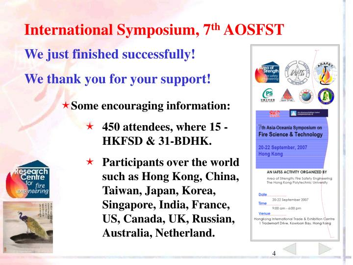 International Symposium, 7