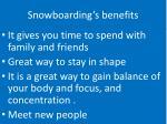 snowboarding s benefits