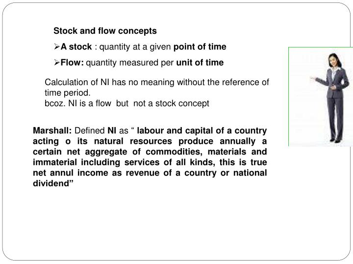 Stock and flow concepts