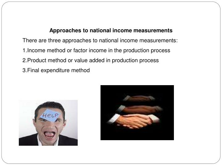 Approaches to national income measurements