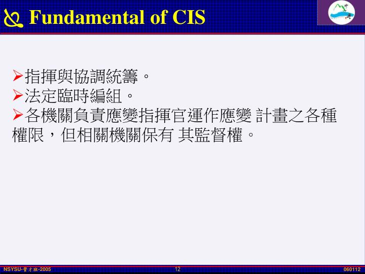 Fundamental of CIS