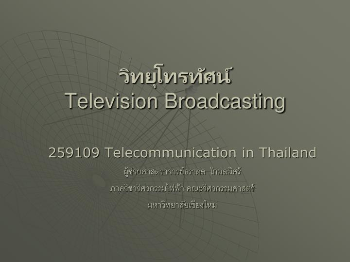 television broadcasting n.