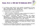 cass s u n 394 del 18 febbraio 2010