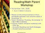 reading math parent workshop