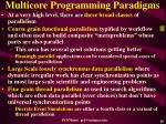 multicore programming paradigms