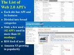 the list of web 2 0 api s