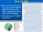 web 2 0 apis