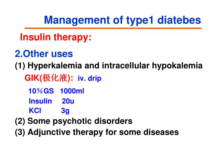 Management of type1 diatebes