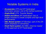 notable systems in india