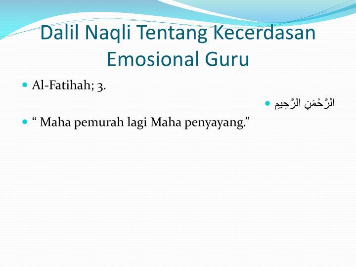 Dalil Naqli Tentang Kecerdasan Emosional Guru