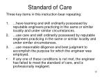 standard of care2