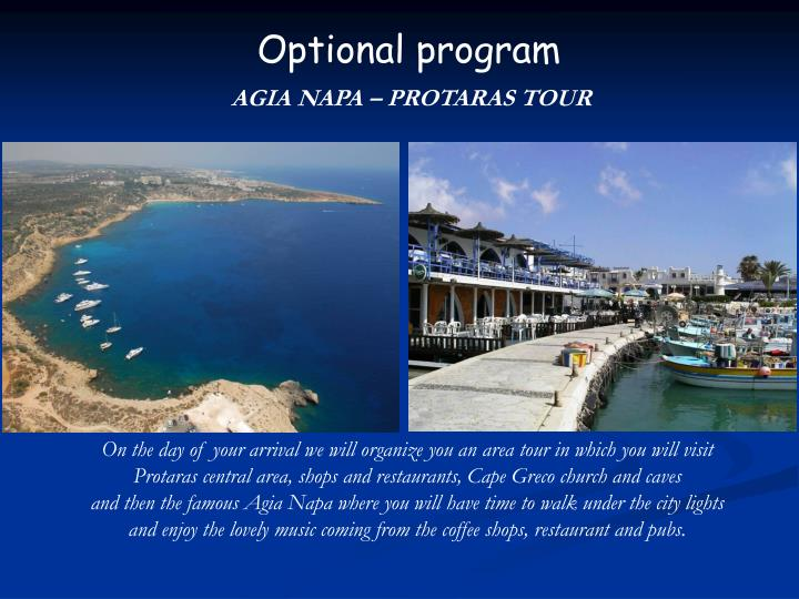 Optional program