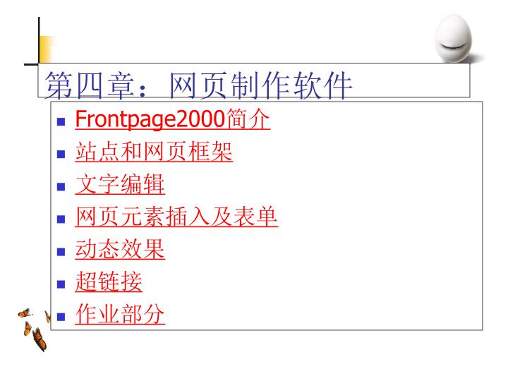 Frontpage2000