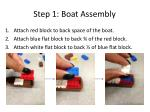 step 1 boat assembly
