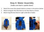 step 4 water assembly make sure boat is upside down
