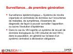 surveillance de premi re g n ration
