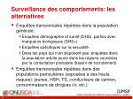 surveillance des comportements les alternatives