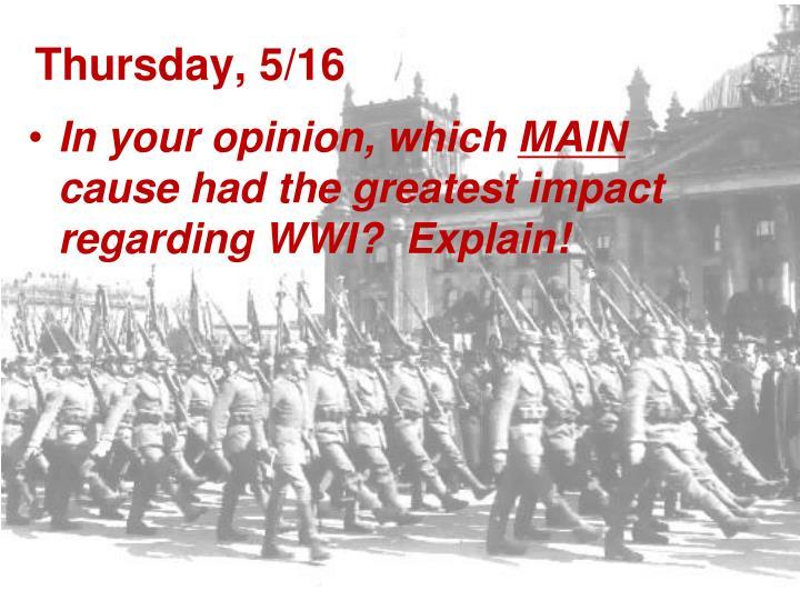 Thursday, 5/16