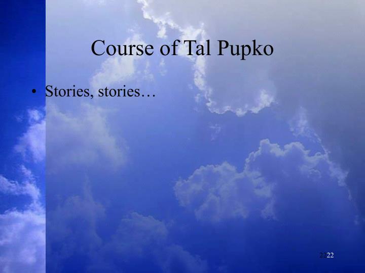 Course of Tal Pupko