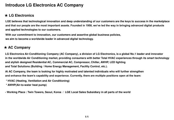 PPT - Introduce LG Electronics AC Company PowerPoint Presentation