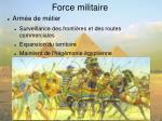 force militaire