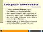 2 pengaturan jadwal pelajaran