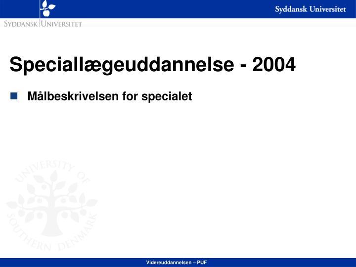 Speciallægeuddannelse - 2004
