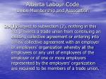 alberta labour code union membership and association