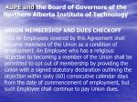 aupe and the board of governors of the northern alberta institute of technology