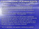european court of human rights s rensen grand chamber judgment