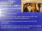 swedish labour law