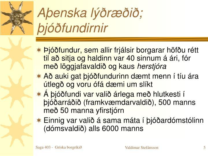Aþenska lýðræðið; þjóðfundirnir