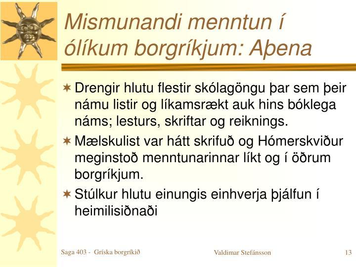 Mismunandi menntun í ólíkum borgríkjum: Aþena