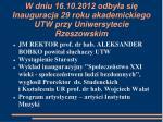 w dniu 16 10 2012 odby a si inauguracja 29 roku akademickiego utw przy uniwersytecie rzeszowskim