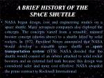 a brief history of the space shuttle2