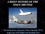 a brief history of the space shuttle4